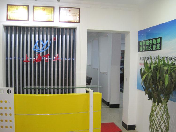 上海太阳能热水器  九正建材